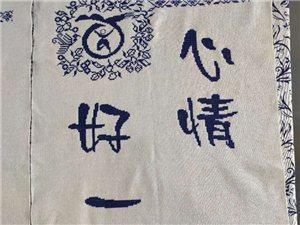 安庆皖江中等专业学校让非遗传播健康理念