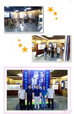 中国残联就业服务指导中心调研组深入安庆皖江中等专业学校调研