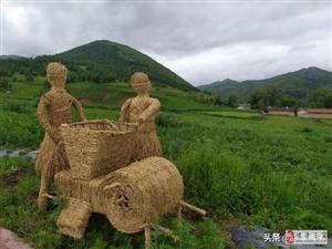 走进定西岷县美丽乡村麻子川镇吴纳村牧马滩景区