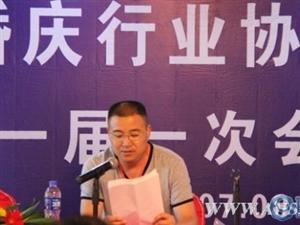 宿州婚庆行业协会成立
