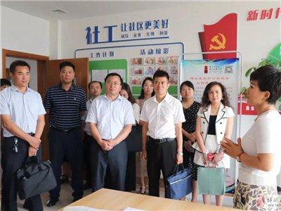 市民政局社会组织管理局局长王为民一行到博昌街道社会组织孵化中心参观考察
