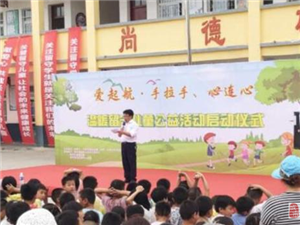 金沙平台网址县花庄镇:情暖留守爱洒人间