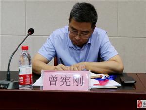 金沙平台网址县召开2019中招统考考务培训会