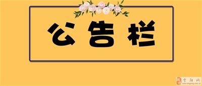 ���人�M�砜矗∩�|省新取消一批�C明事�