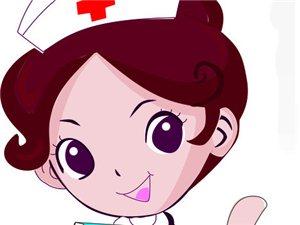 我省护士执业注册将电子化