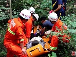 驴友爬山摔断腿,被困山上,驻马店消防紧急救援!