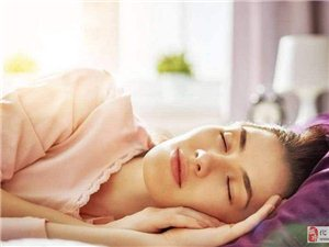 备孕期间,如何提升睡眠质量