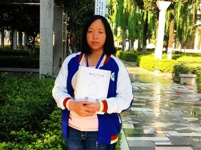 【会东中学】致未来(十)――写给未来家乡的一封信
