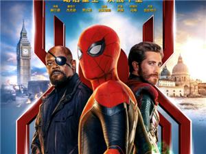 《蜘蛛侠:英雄远征》首映会员特惠20元,预售已开启!