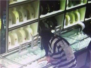 周口两女子来驿城区珠宝店偷窃,驻马店警方5小时将其抓获