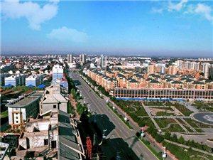 汤阴县城市及社会经济情况介绍