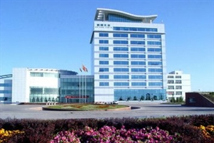 新疆天业(集团)有限公司