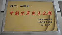 一分快三精确计划-pk10在线计划网址_北京pk10车车上岸计划_pk10九宫计划官网市历史沿革