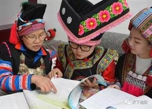 澳门威尼斯人网址瑶族大学生回乡过年,传承瑶族文化