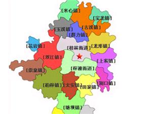 潼南历史沿革