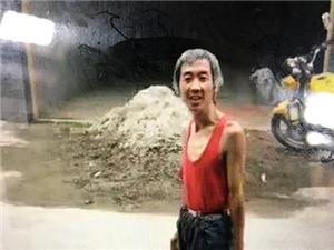 台湾快三app下载官方网址22270.COM顺男子义务修锁30年,不幸坠亡全镇吊唁