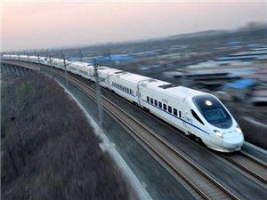 共建高铁!泸州遵义签署蓉遵高铁等两条铁路合作协议