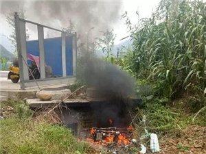 筠州国际社区一辆摩托车发生燃烧,还好他们巡查时及时发现...