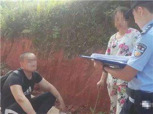 """泸州女子报警""""我被骚扰了"""",结果出乎意外!"""