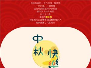 【寻乌周大生】中秋献礼,凡进店购物送中秋月饼一盒!