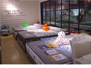 宏益床垫3