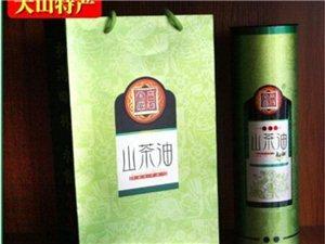 鑫意山茶油