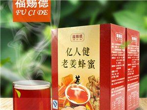 老姜蜂蜜茶老姜茶�t糖生姜��古法速溶土蜂蜜姜汁茶