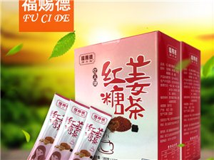 红糖姜茶古法红糖天然姜汁速溶?#36758;?#27748;姜母茶