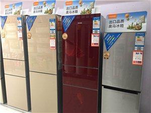 奥马冰箱[品质保障]