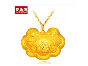 梦金园万纯系列晶石款镂空鱼形黄金吊坠
