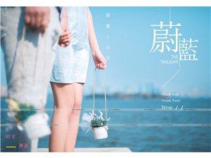 【特惠】青岛海景三天两夜外景拍摄