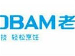 参与品牌:ROBAM老板