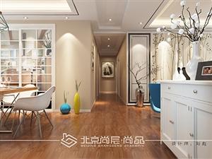 雅致主义室内装修设计风格