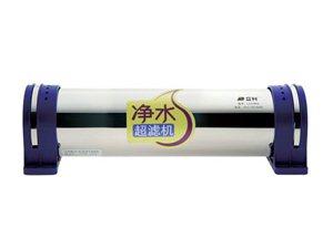 【净水超滤机】LH3-8Fd