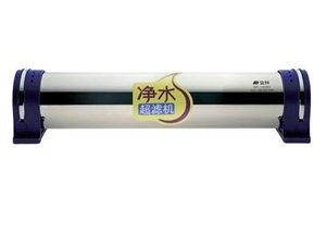 【净水超滤机】LH3-8Gd