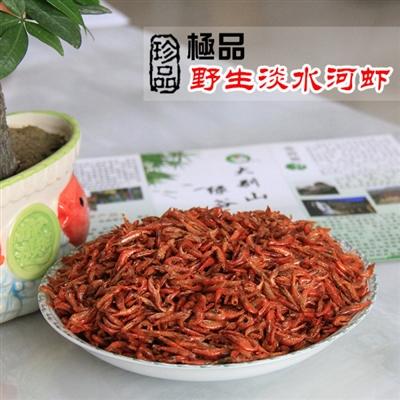 红虾 好米虾野生河安徽望江河虾干望江淡水小河虾500