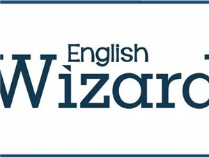 Wizard课程