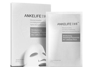 多肽润安生物纤维修护面膜