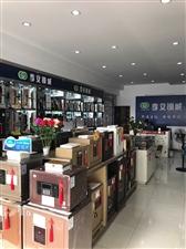 宁国李文锁城门店3
