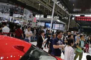 2017第十届中国(南京)国际汽车博览会