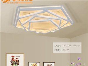 金百丽手机智控LED照明个性创意几何简约温馨客厅餐厅吸顶灯吊