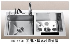 KD―1178家用水槽式超声波清