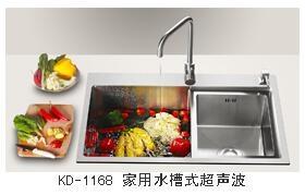 KD―1168家用水槽式超声波