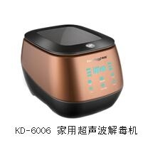 KD―6006家用超声波解毒机