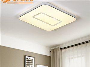 金百丽LED纤薄手机智能调控方形卧室书房简约大气吸顶灯