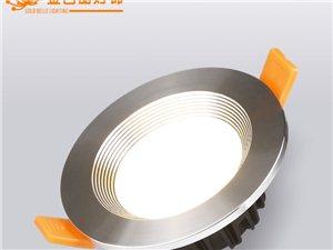 金百丽LED筒灯4W7W10W全铝加厚高品质嵌入式防眩护眼天