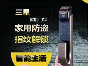 三星指纹锁密码锁家用防盗门锁智能电子锁P728