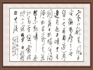李景龙书法――冬