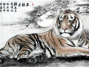 [2017写意狮虎(七)]