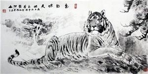 2017写意狮虎(九)